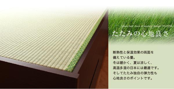 床板が畳の和風ベッド