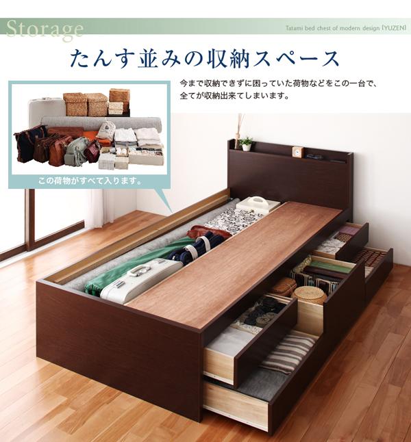 箪笥並みの収納スペースをベッド下に確保