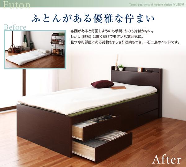 布団を敷いて使用出来るベッド