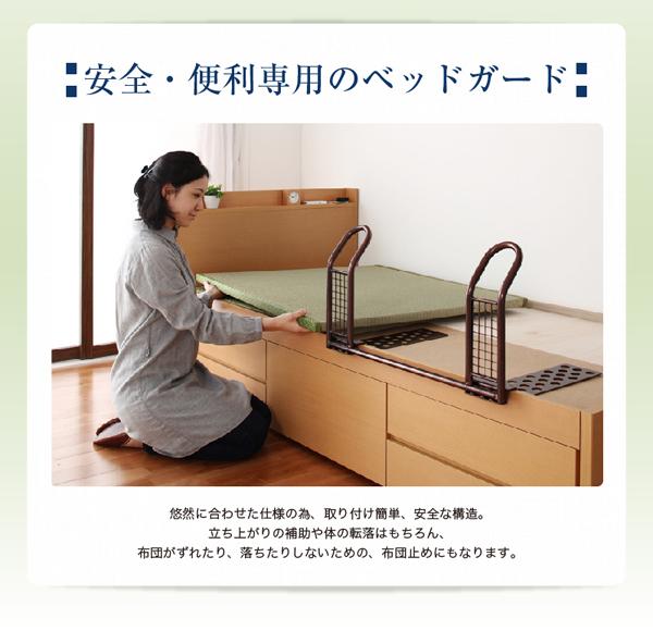 ベッドガードがあれば、安全で便利