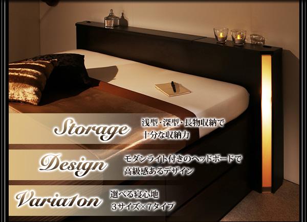 Strage、Design、Variation