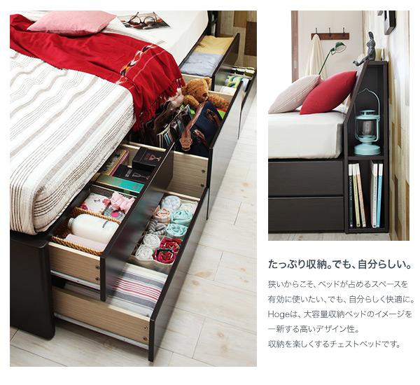 収納を楽しめるベッドは、毎日を素敵にする。