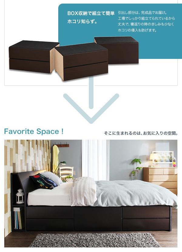 BOX収納で組立て簡単