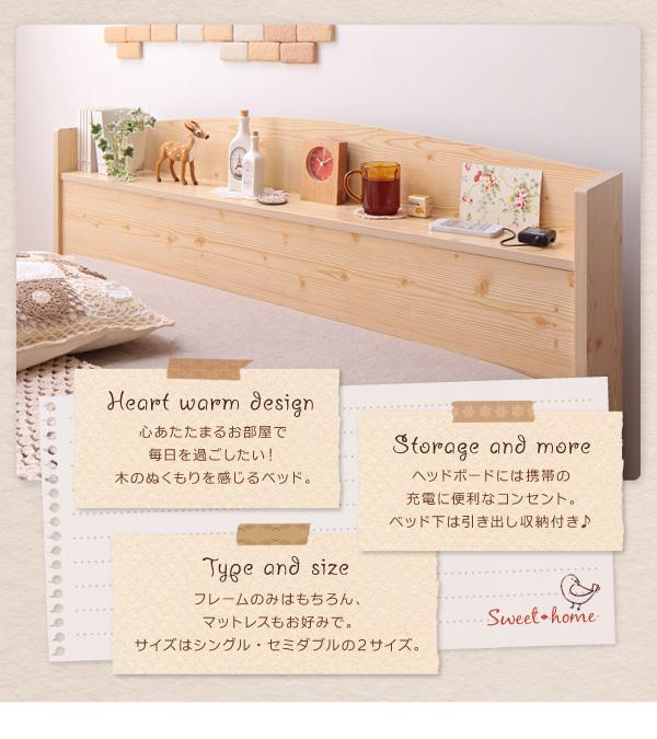 Heart warm design
