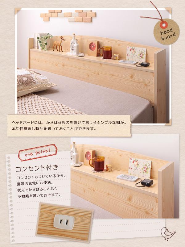 〜充実した機能で快適ワンルーム生活〜