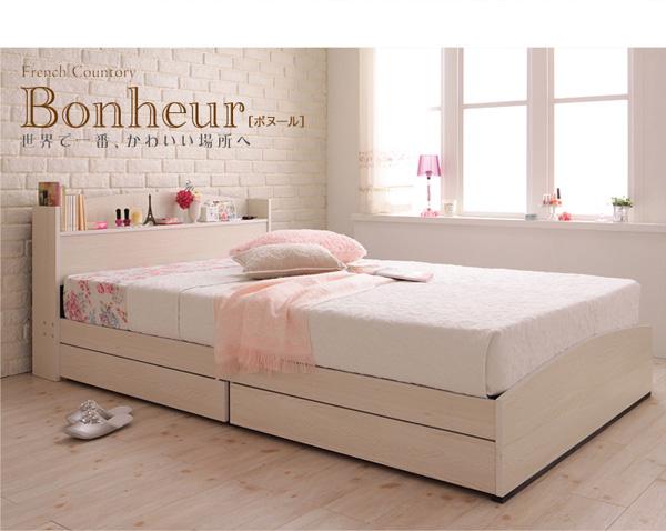 フレンチカントリーデザインのコンセント付き収納ベッド【Bonheur】ボヌール