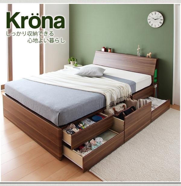 コンセント付き・北欧モダンデザインチェストベッド【Krona】クルーナ