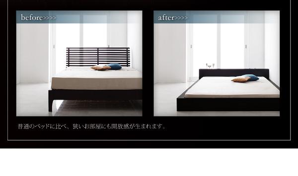 普通のベッドに比べ、狭いお部屋にも開放感が生まれます。