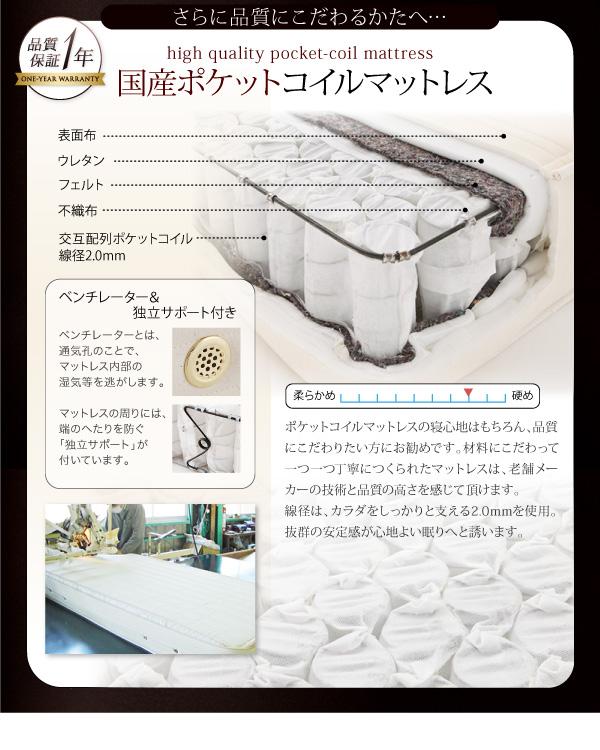 国産ポケットコイルマットレスをご用意/アイボリー【1年間保証】