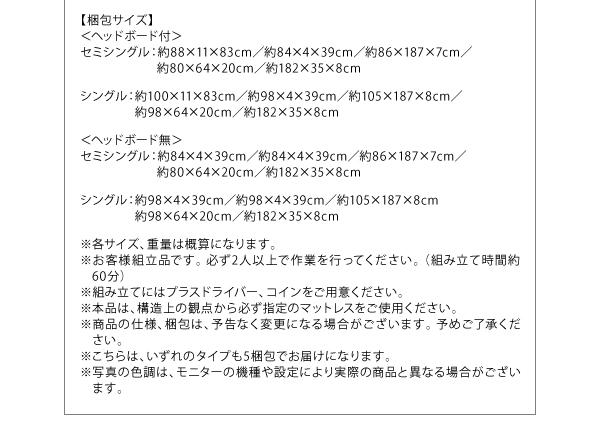 【その他】 2口コンセント(1500W)【生産国】日本【カラー】ダークブラウン/ナチュラル/ホワイト【耐荷重】全サイズ共通 (約)180kg