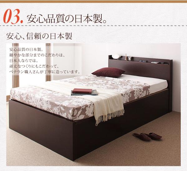 ベッドの品質は、安心安全の日本国産