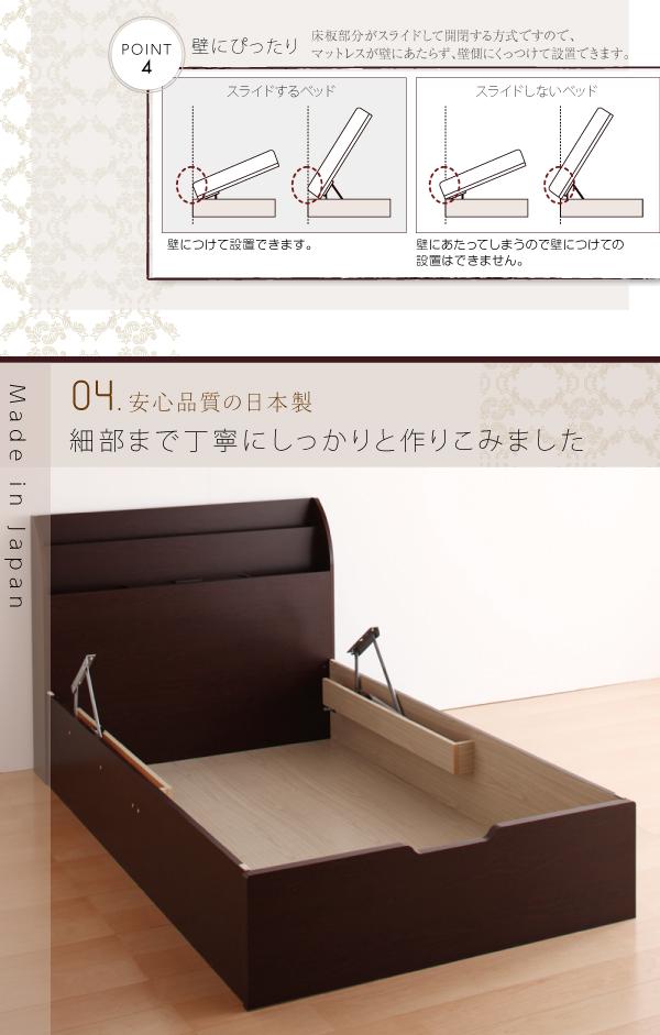 スライド式の床板で壁にぴったり設置出来ます