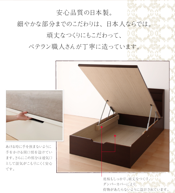 ベテラン職人が作る安心の日本製