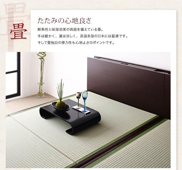 畳は冬暖かく、夏涼しい。日本の風土に最適の素材です。
