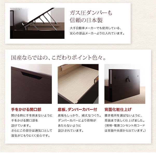 背面化粧仕上げ、ガス圧ダンパー日本製