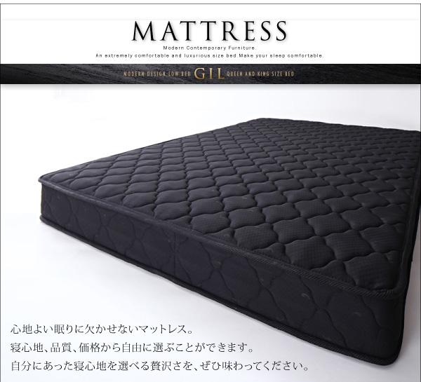 心地よい眠りに欠かせないマットレス