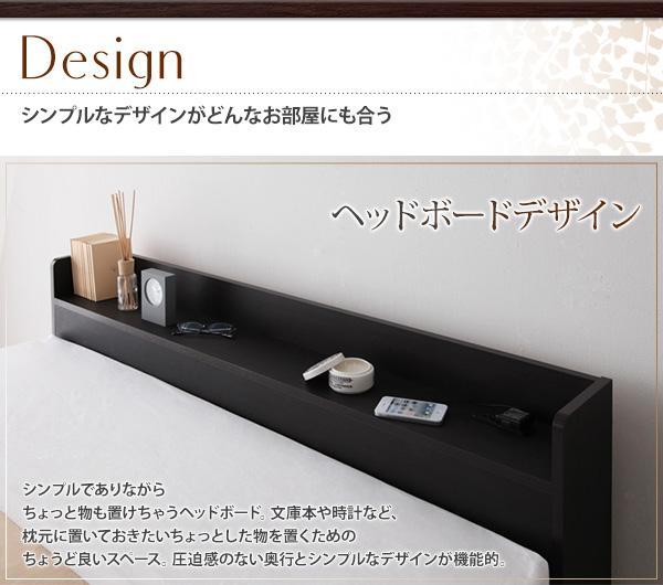 Design デザイン