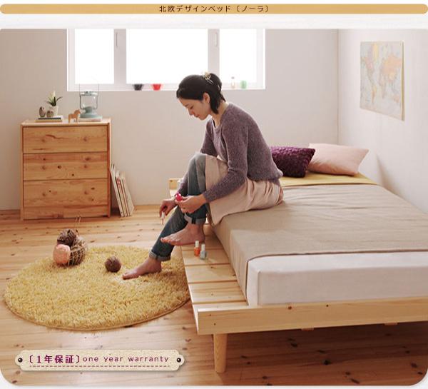 北欧デザインベッド【Noora】ノーラ