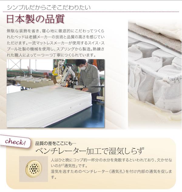 新・国産ポケットコイルマットレスベッド【Waza】ワザ