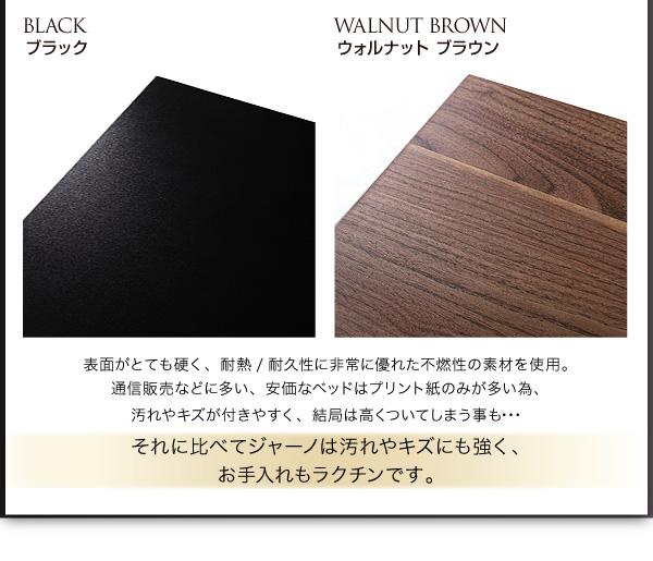 BLACK ブラック WALNUT BROWN ウォルナット ブラウン