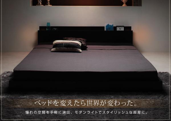 ベッドを変えたら世界が変わった。