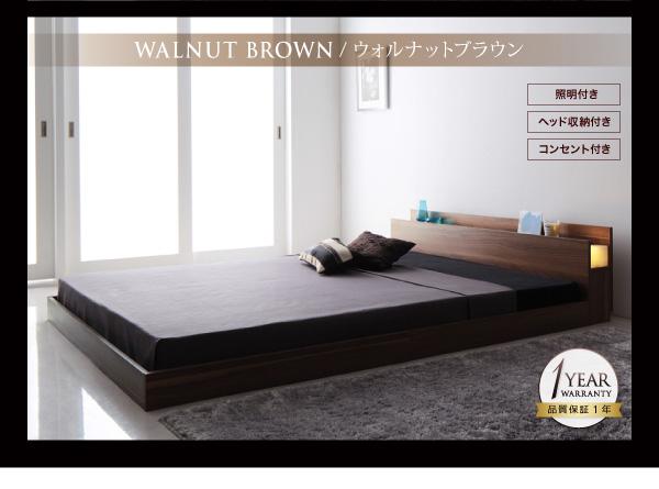 WALNUT BROWN ウォルナットブラウン