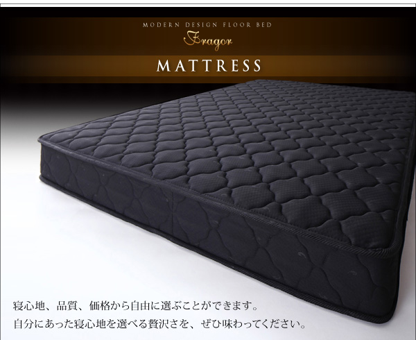 寝心地はマットレスで決まります