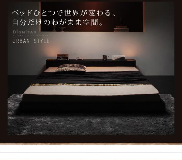 ベッドひとつで世界が変わる、自分だけのわがまま空間