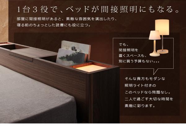 1台3役で、ベッドが間接照明にもなる。