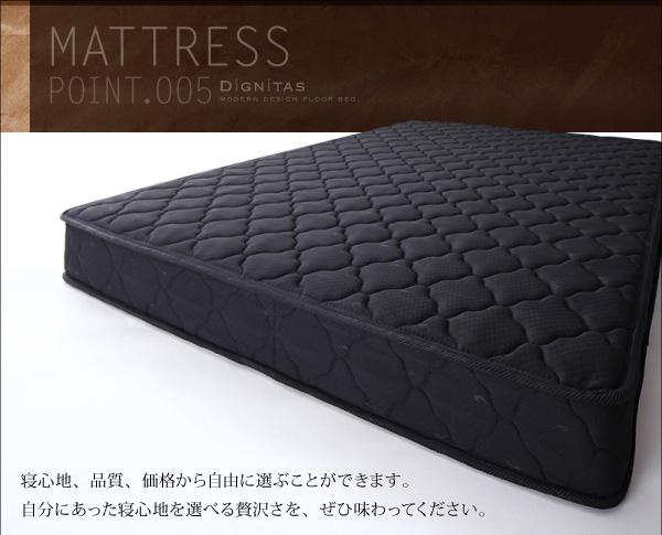 マットレスは、寝心地の決めて