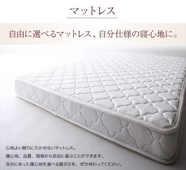 自分仕様の寝寝心地を選べる