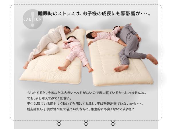 睡眠時のストレスは、お子様の成長にも悪影響が
