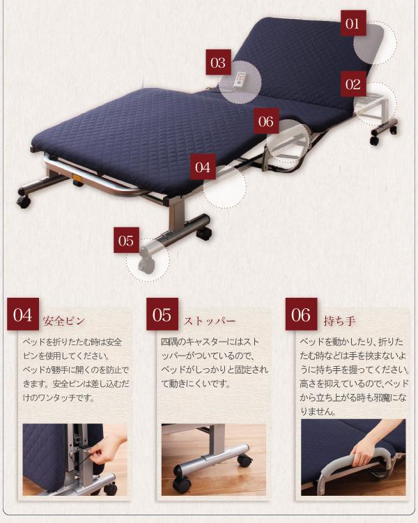 折りたたみ電動リクライニングベッド【tener】テナー