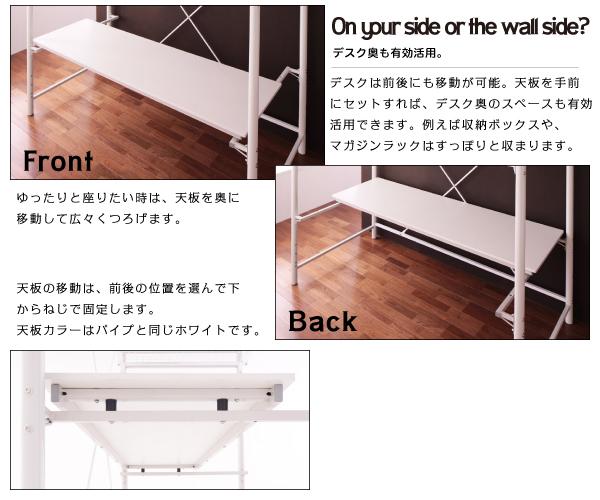 3段可動デスク&コンセント宮棚付きロフトベッド【Strain】ストレイン
