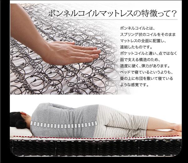 ベッドで寝ているというよりも、畳の上に布団を敷いて寝ているような感覚