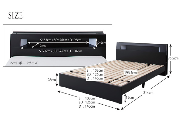 【サイズ】シングル:(約)幅103×長さ214×高さ76.5cmセミダブル:(約)幅126×長さ214×高さ76.5cmダブル:(約)幅146×長さ214×高さ76.5cm