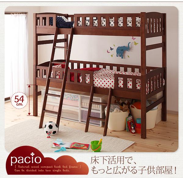 床下活用で、もっと広がる子供部屋!
