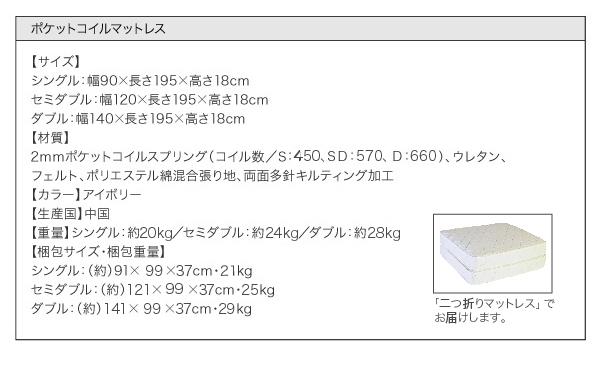 照明・棚付きフロアベッド【ROSSO】ロッソ:ロングサイズ
