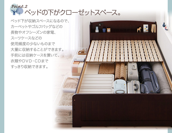 ベッドの下がクローゼットスペース。