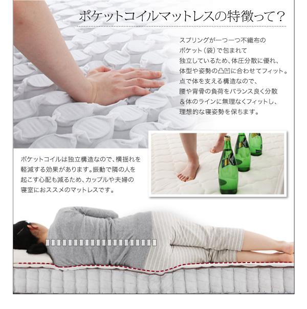スプリングが一つ一つ不織布のポケット(袋)で包まれ独立しているため、体圧分散に優れ、体型や姿勢の凸凹に合わせてフィット。点で体を支える構造なので、腰や背骨の負荷をバランス良く分散&体のラインに無理なくフィットし、理想的な寝姿勢を保ちます。また、横揺れが軽減され、振動で隣の人を起こす心配もありません。線径は2.0mmのものを使用し、平行配列にしたポケットコイルマットレスです。十分な長さのスプリングを圧縮して袋の中に入れています。圧縮させたスプリングは不要な収縮が少なく、高い反発力、強度を実現します。またコイル自体を熱処理することで、さらに優れた耐久性と反発力を生み出しています。