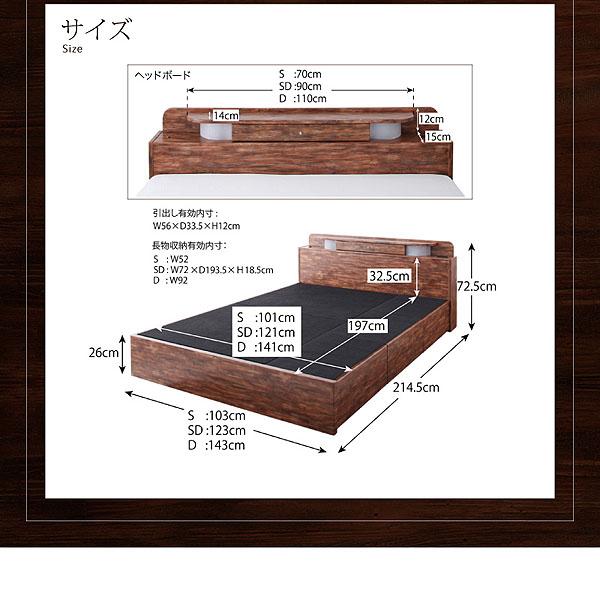 【サイズ】シングル:(約)幅103×長さ214.5×高さ72.5cmセミダブル:(約)幅123×長さ214.5×高さ72.5cmダブル:(約)幅143×長さ214.5×高さ72.5cm