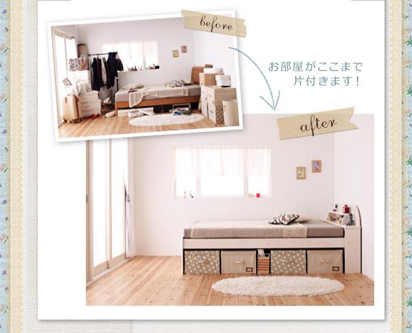 お部屋がしっかりと片付きます。
