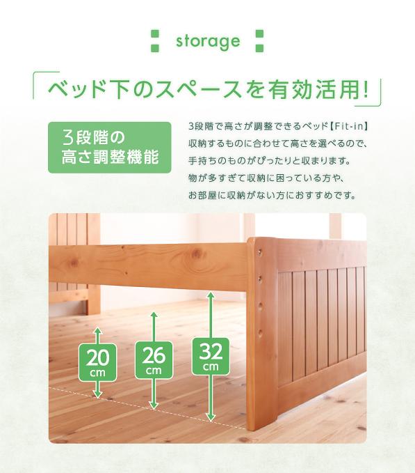 「ベッド下のスペースを有効活用!」