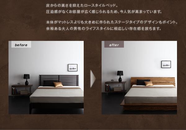 床からの高さを抑えたロースタイルベッド。圧迫感がなくお部屋が広く感じられるため、今人気が高まっています。本体がマットレスよりも大きめに作られたステージタイプのデザインもポイント。余裕ある大人の男性のライフスタイルに相応しい存在感を放ちます。