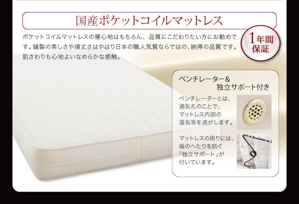 【国産ポケットコイルマットレス】1年保証!ポケットコイルマットレスの寝心地はもちろん、品質にもこだわりたい方へお勧めです。縫製の美しさや頑丈さは、日本人の職人気質ならでは。納得の品質です。肌さわりも心地よく、なめらかな感触です。ベンチレーター&独立サポート付きベンチレーターとは、通気孔の事で、マットレス内部の湿気を逃します。マットレスの周りには、端のへたりを防ぐ「独立サポート」が付いています。