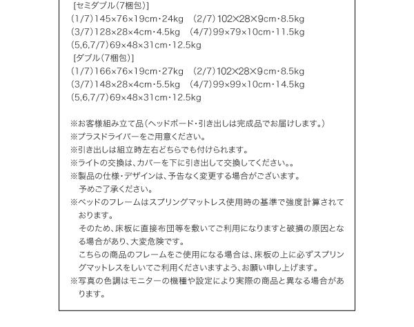 【カラー】ダークブラウン【生産国】中国【重量】 シングル:約71.5kg/セミダブル:約77.5kg/ダブル:約83.5kg