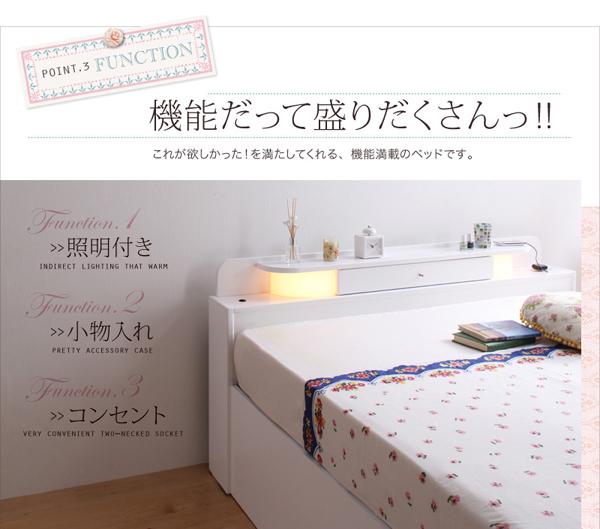 機能だって盛りだくさん。。これが欲しかった!を満たしてくれる、機能満載のベッドです。・照明付き・小物入れ・コンセント