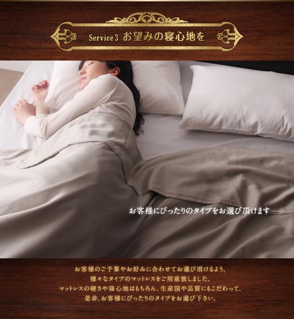 お望みの寝心地を
