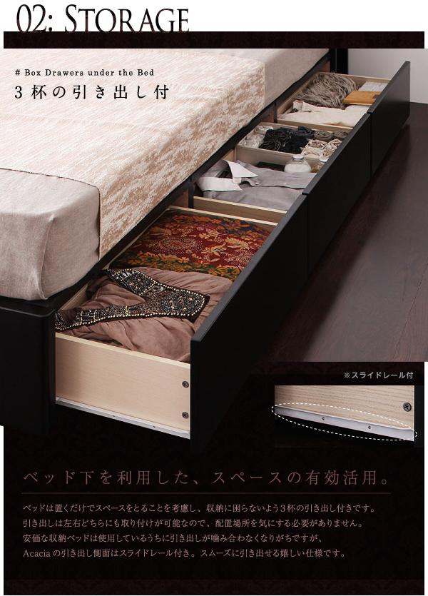 ベッド下を利用した、スペースの有効活用。