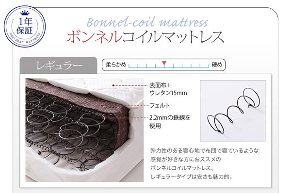 ●ボンネルコイルマットレス:レギュラー&ハード●【1年間保証】<レギュラー>弾力性のある寝心地で布団で寝ているような感覚が好きな方におススメのボンネルコイルマットレス。レギュラータイプは安さも魅力的。表面布+ウレタン15mm。フェルト。2.2mmの鉄線を使用。